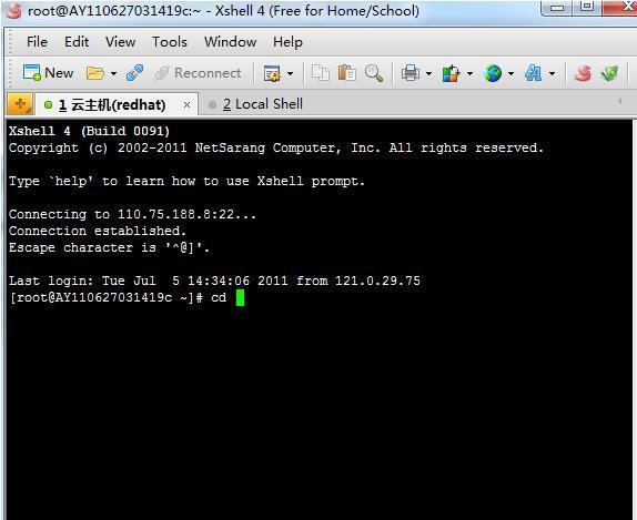Linux一键安装web环境全攻略