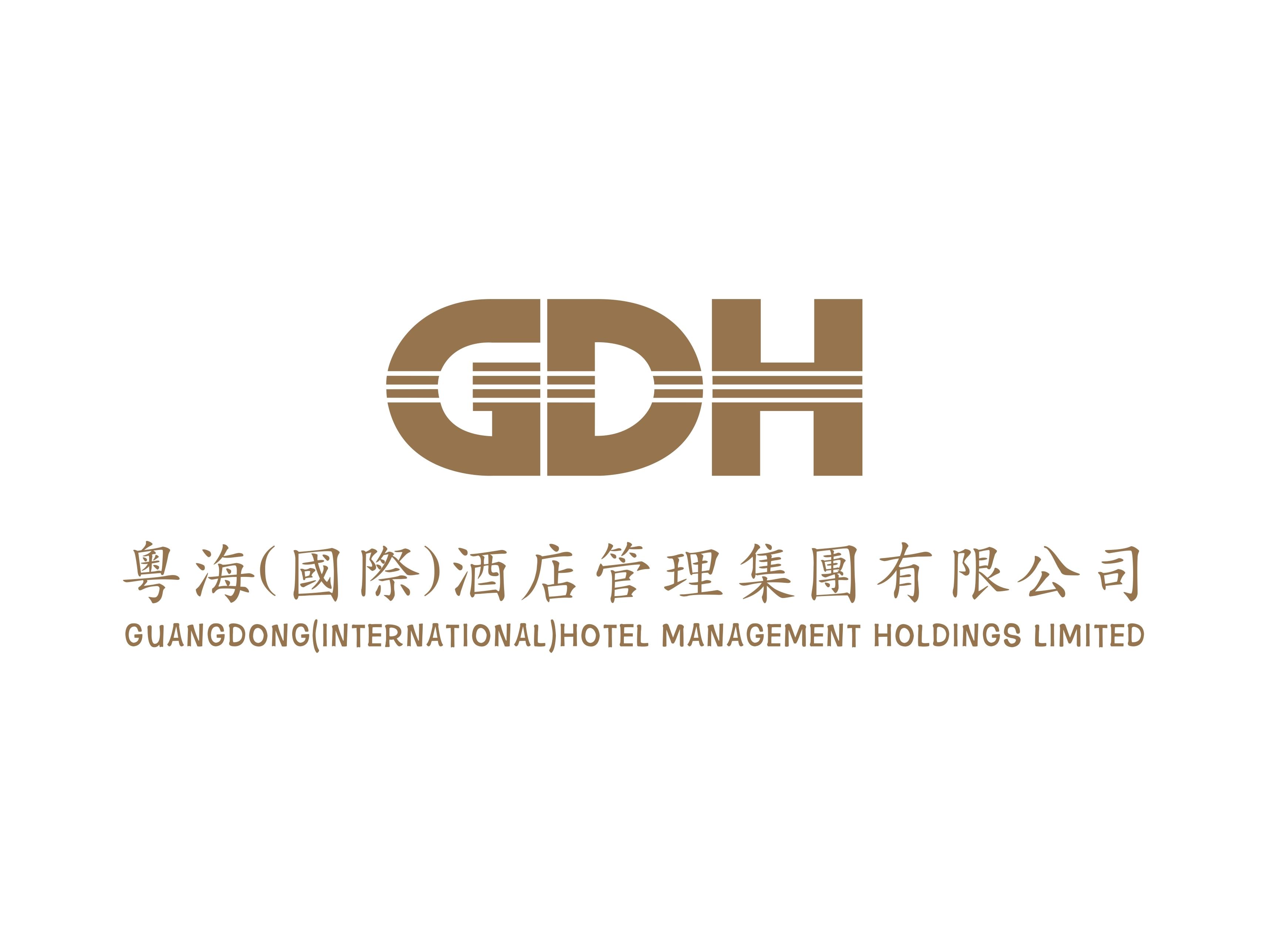 粵海酒店集團